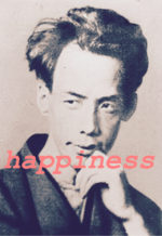 幸福について・・・自律神経を安定させるメンタルの整え方