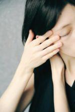 眼精疲労の原因【大阪の心斎橋の鍼灸と整体~自律神経失調症やパニック障害も対応】